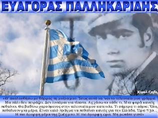 Φωτογραφία για Ευαγόρας Παλληκαρίδης, ένα αληθινό παλληκάρι