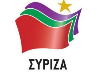 Φωτογραφία για Ενιαίο κόμμα και όχι συνασπισμός κομμάτων ο ΣΥΡΙΖΑ