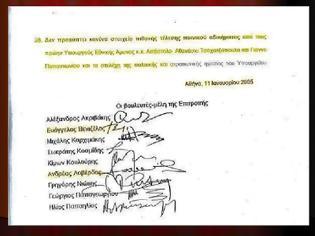 Φωτογραφία για ΑΠΙΣΤΕΥΤΟ: Αθώωσε ο Βενιζέλος τον 'Ακη !