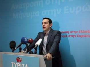 Φωτογραφία για Επιτέλους η αλήθεια για το plan B του ΣΥΡΙΖΑ