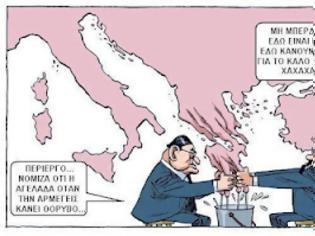 Φωτογραφία για Η γελοιογραφία που κάνει τον γύρο του διαδικτύου – Η Ελλάδα δεν είναι αγελάδα…