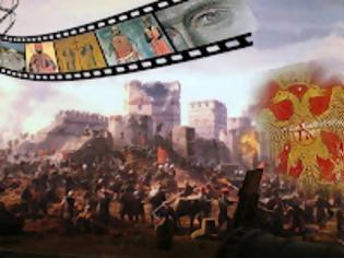 Φωτογραφία για Επετειακό / 29 Μαΐου 1453 - Άλωση της Κωνσταντινούπολης: 559 χρόνια μετά...!!!