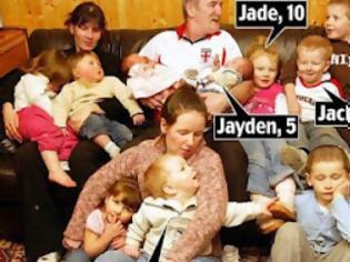 Φωτογραφία για Ύποπτοι για ανθρωποκτονία οι γονείς που έχασαν τα 6 από τα 17 παιδιά τους σε φωτιά!
