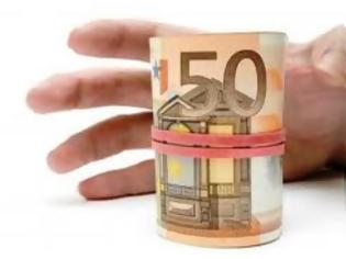 Φωτογραφία για Οι κίνδυνοι για όσους σήκωσαν τα λεφτά τους από τις τράπεζες