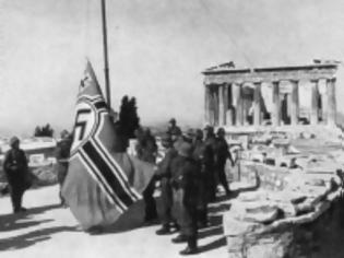 Φωτογραφία για Γλέζος και Σάντας.'Ετσι κατέβασαν την γερμανική σημαία