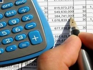 Φωτογραφία για Νέες προθεσμίες για την υποβολή των καταστάσεων συναλλαγών 2011