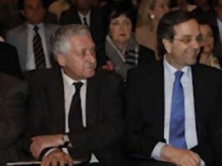 Φωτογραφία για Η διακήρυξη της συνεργασίας ΝΔ - ΠΑΣΟΚ - ΔΗΜΑΡ
