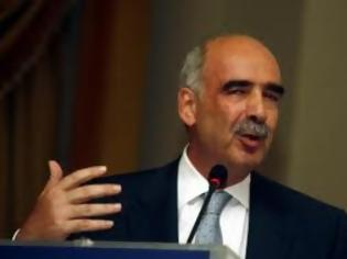 Φωτογραφία για Νέος πρόεδρος της Βουλής ο Ευ. Μεϊμαράκης