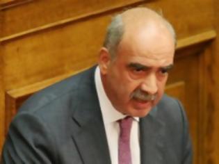 Φωτογραφία για Ποιος είναι ο νέος πρόεδρος της Βουλής