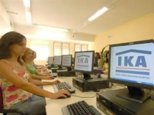 Φωτογραφία για Νέα παράταση έως τις 16 Ιουλίου για τους οφειλέτες του ΙΚΑ