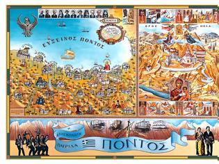 Φωτογραφία για Independent: Στον Πόντο μιλούν ακόμα Αρχαία Ελληνικά!!! (Η Ρωμανία κι αν επέρασεν ανθεί και φέρει κι άλλο)