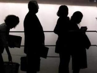 Φωτογραφία για Ε.Ε.: Ανησυχητικά στοιχεία για την ανεργία