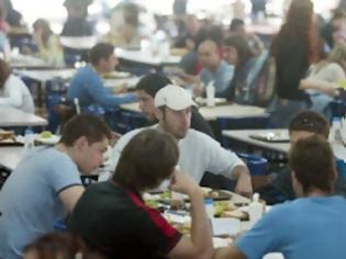 Φωτογραφία για Δεν έχουν λεφτά για το φαγητό των φοιτητών