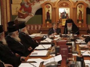 Φωτογραφία για Η Εκκλησία θα πάει το ελληνικό Δημόσιο στο Ευρωπαϊκό Δικαστήριο για 90 οικόπεδα