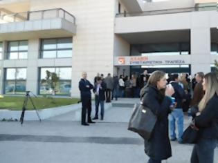Φωτογραφία για Πάτρα: Οι εργαζόμενοι της Αχαϊκής Τράπεζας ζητούν την παρέμβαση της κυβέρνησης