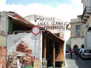 """""""Μόνο οι κάτοικοι της Π. Πόλης της Ξάνθης τηρούν την απαγόρευση κυκλοφορίας"""""""