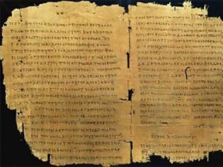 Φωτογραφία για Η Ελληνική Γλώσσα είναι η Αρχαιότερη στον Κόσμο!