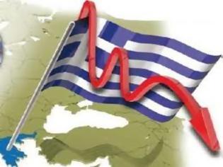 Φωτογραφία για Ελλάδα δεν αυτοκτόνησε, απλά πέθανε...