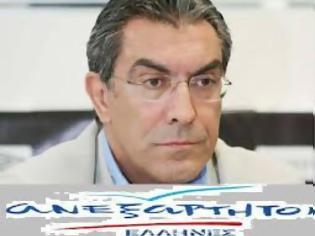 Φωτογραφία για Ερώτηση και αίτηση κατάθεσης εγγράφων του βουλευτή Β' Αθηνών Βασίλη Καπερνάρου προς τον υπουργό οικονομικών για τις εγγυήσεις του ελληνικού δημοσίου προς τα πιστωτικά ιδρύματα