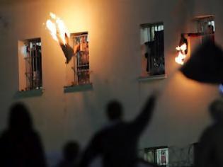 Φωτογραφία για Εξέγερση μουσουλμάνων μέσα στις φυλακές Κορυδαλλού..