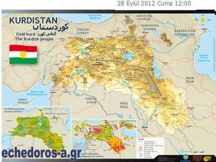 Φωτογραφία για Αμερικανική...βόμβα! Παρουσιάζουν πλέον το Κουρδιστάν στον νέο Ευρασιατικό Χάρτη!