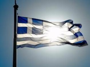 Αποτέλεσμα εικόνας για σημαία λοταρια