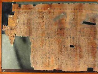 Φωτογραφία για Συγκλονισμένοι οι αρχαιολόγοι λιποθύμησαν όταν βρήκαν το βιβλίο των νεκρών