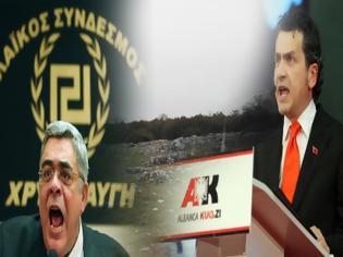 Φωτογραφία για Αποθρασύνθηκαν οι αλβανοί εκτοξεύουν απειλές κατά Ελλήνων πολιτικών που θα γιορτάσουν 28η Οκτωβρίου στη Βόρειο Ήπειρο!