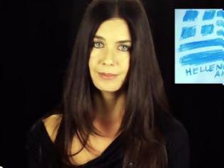 Φωτογραφία για Η Κατερίνα Μουτσάτσου επέστρεψε με νέο βίντεο!