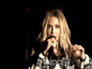 Φωτογραφία για ΝΕΟ συγκλονιστικό βίντεο από το ατύχημα της ΄Αννας Βίσση! Εικόνες που κόβουν την ανάσα! [video]
