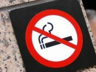 Φωτογραφία για Κάπνισμα σε καφέ και μπαρ; Ξεχάστε το πλέον!