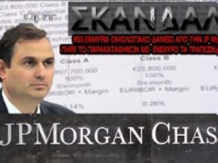 Φωτογραφία για Βόμβα: Παρακαταθηκών και δανείων, alpha, eurobank, millenium ΕΒΑΛΑΝ ΕΝΕΧΥΡΟ τα δάνειά σας στην JP MORGAN (VID)