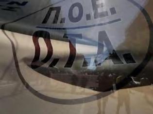 Φωτογραφία για Σε νέες κινητοποιήσεις η ΠΟΕ-ΟΤΑ
