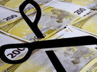 Φωτογραφία για Δήμαρχοι: Μας δίνουν 340 εκατ. ευρώ λιγότερα το 2013 σε σχέση με το 2012