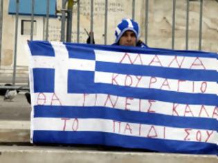 Φωτογραφία για Το συγκινητικό μήνυμα του μοναχικού διαδηλωτή