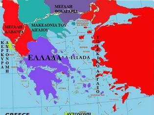 Φωτογραφία για Το πολύ απλό σχέδιο της Νέας Τάξης Πραγμάτων για την Ελλάδα.