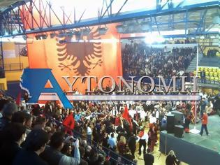 Φωτογραφία για Με τραγούδια για Τσαμουριά και Μεγάλη Αλβανία γιόρτασαν την 100η επέτειο της Ανεξαρτησίας της Αλβανίας οι Αλβανοί μετανάστες στην Αθήνα (ΦΩΤΟ + ΒΙΝΤΕΟ)