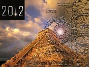Φωτογραφία για Περιμένοντας την ημερομηνία της καταστροφής: 21/12/2012