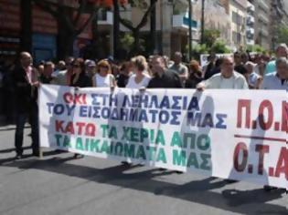 Φωτογραφία για Ένωση Εργαζομένων ΗΣΑΠ: Συμπαράσταση στους εργαζομένους της ΠΟΕ-ΟΤΑ