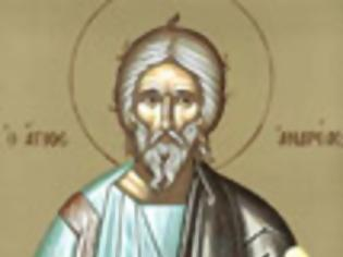 Φωτογραφία για 30 Νοεμβρίου / Άγιος Ανδρέας ο Απόστολος, ο Πρωτόκλητος...!!!