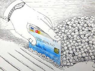 Φωτογραφία για Η μεγάλη κλοπή της πιστωτικής κάρτας