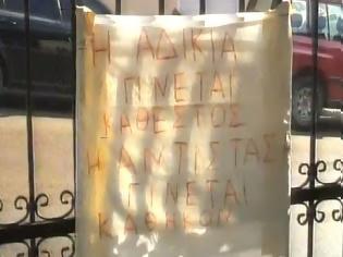 Φωτογραφία για Σοβαρές καταγγελίες από το προσωπικό του Γηροκομείου Καρπενησίου