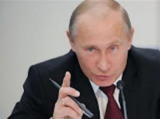 Φωτογραφία για Πούτιν: Το τέλος του κόσμου θα έρθει σε 4,5 δισ. χρόνια