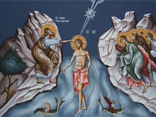 Φωτογραφία για Γιατί γιορτάζουμε τα Θεοφάνια στις 6 Ιανουαρίου;