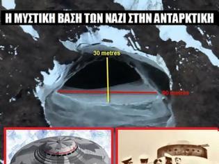 Φωτογραφία για UFO & ΤΡΙΤΟ ΡΑΪΧ Η μυστική βάση των ΝΑΖΙ στην Ανταρκτική! VIDEO