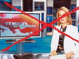 Φωτογραφία για Δημοσκόπηση της VPRC: MEGA, το πιο αναξιόπιστο κανάλι! Ολα τα κανάλια σε πτώση!