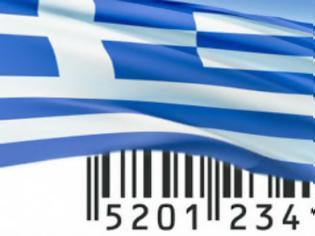Φωτογραφία για Να γιατί πρέπει να αγοράζουμε ελληνικά προϊόντα