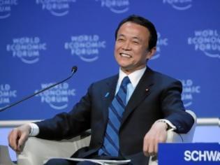 Φωτογραφία για Μια απίστευτη δήλωση Ιάπωνα υπουργού έχει σοκάρει...την παγκόσμια κοινή γνώμη