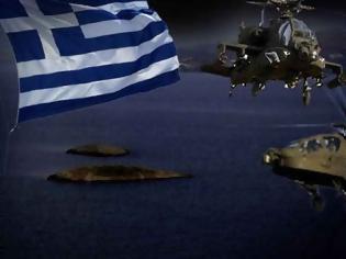 Φωτογραφία για ΚΩΣ - Χωρίς κομματικές σημαίες και σύμβολα η εκδήλωση των Καταδρομέων για τα Ίμια