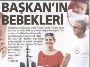 Φωτογραφία για Είμαι ΑΕΚ δηλώνει η Ελληνίδα σύζυγος του πάμπλουτου προέδρου της Galatasaray..(φώτος+βίντεο)